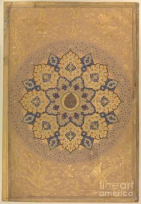 Rosette Bearing Poster