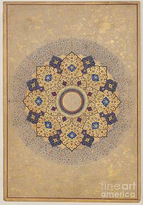 Rosette Bearing The Names And Titles Of Shah Jahan Poster