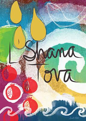 Rosh Hashanah Sampler- Art By Linda Woods Poster