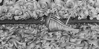 Ruff Sea Poster