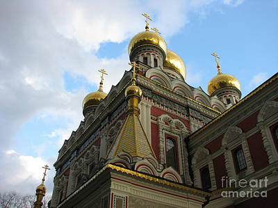 Russian Church Domes Poster