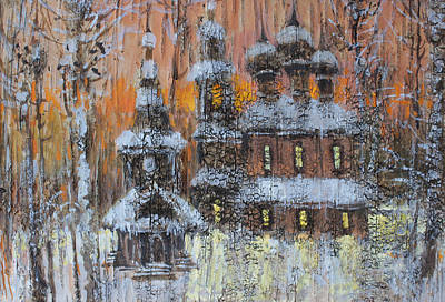 Russian Church Under Snow Poster