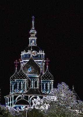 Russian Dreams Poster