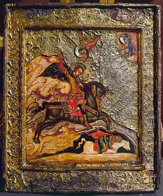 Russian Icon: Demetrius Poster