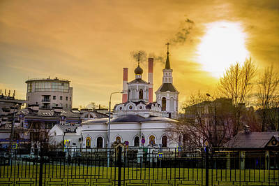 Poster featuring the photograph Russian Ortodox Church In Moscow, Russia by Alexey Stiop