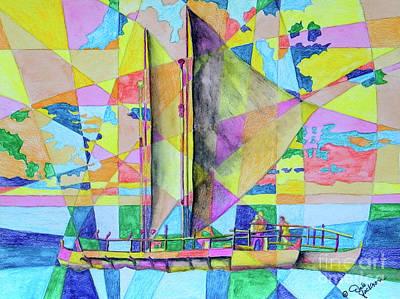 Sail Away Sunset Poster
