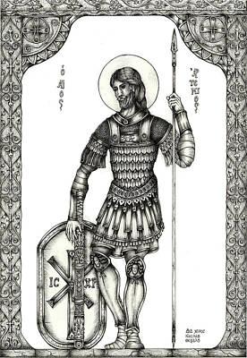 Saint Artemius Poster by Nikolaos Chantzis