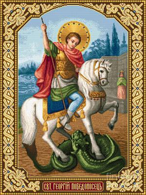 Saint George Victory Bringer Poster