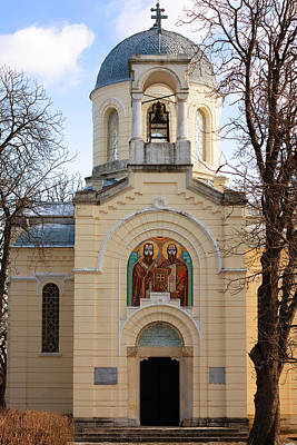Saints Cyril And Methodius Church Poster by Boyan Dimitrov