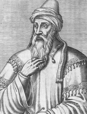 Saladin, Sultan Of Egypt And Syria Poster