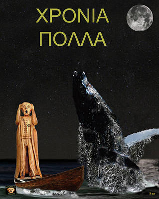 Scream With Humpback Whale Greek Poster by Eric Kempson
