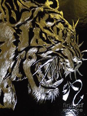 Screaming Tiger Poster
