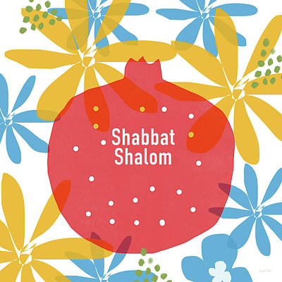 Shabbat Shalom Pomegranate- Art By Linda Woods Poster by Linda Woods