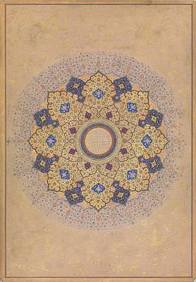 Shah Jahan Poster