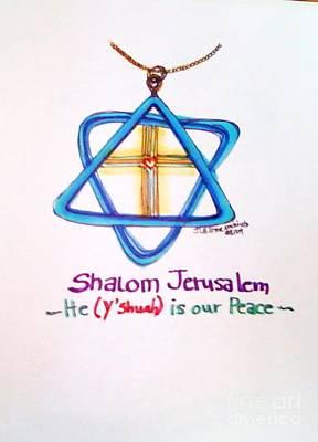 Shamlom Jerusalem He Is Your Peace Poster