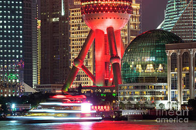 Shanghai China Downtown City Skyline At Night Poster