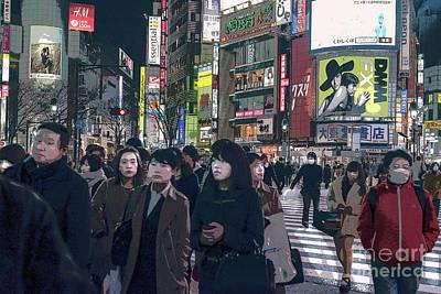 Shibuya Crossing, Tokyo Japan Poster 2 Poster