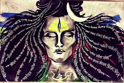 Shiva  Poster by Charushree Amar
