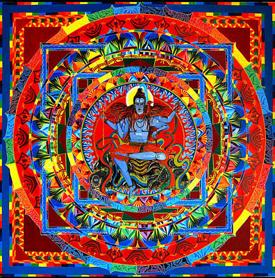 Shiva's Rainbow Poster