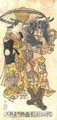 Shoki And Courtesan Beneath  Umbrella Poster