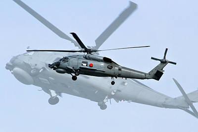 Sikorsky S-70b-2 Seahawk Ran Poster by Miroslava Jurcik