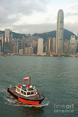 Skyline Across The Harbor From Kowloon In The Morning Poster
