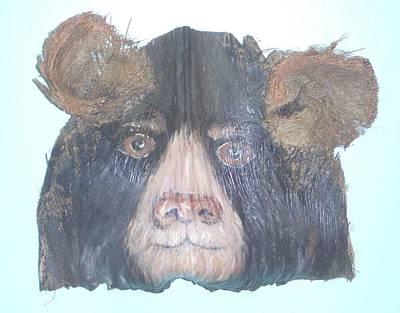 Smoky Mountain Black Bear  Poster