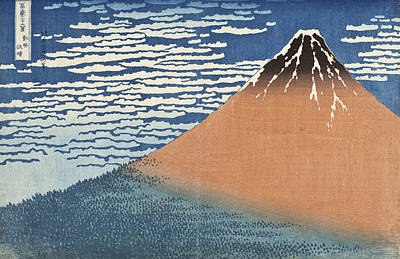 South Wind Clear Dawn Poster by Katsushika Hokusai