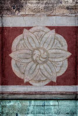 Southwestern Floral Medallion Poster