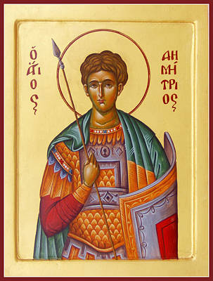 St Demetrios The Great Martyr And Myrrhstreamer Poster