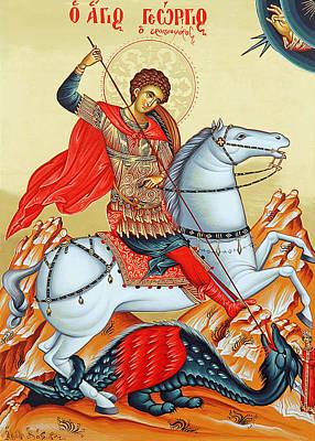 St. George Poster by Munir Alawi