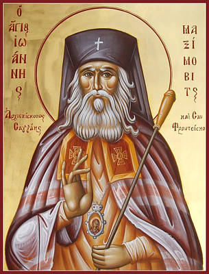St John Of Shanghai And San Francisco Poster