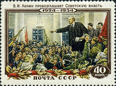Stamp Soviet Union 1954 Poster by Celestial Images