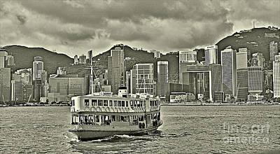 Star Ferry In Hong Kong Poster