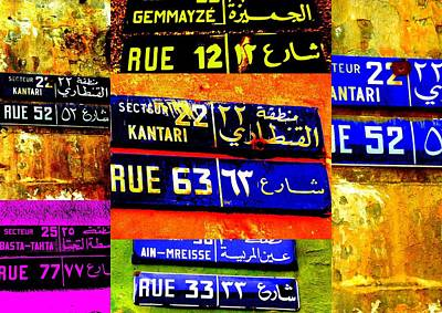 Streets Of Beirut  Poster by Funkpix Photo Hunter