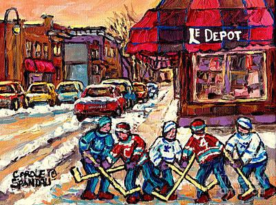 Streets Of Verdun Montreal Hockey Practice Le Depot Rue De L'egise  Canadian Painting Carole Spandau Poster