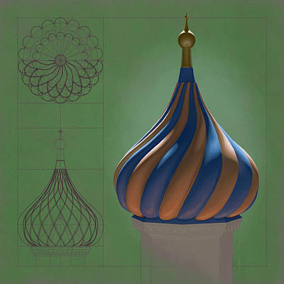Study For An Onion Dome Poster