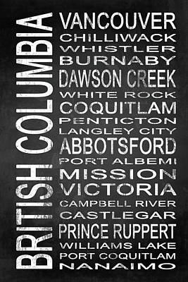 Subway British Columbia Canada 1 Poster