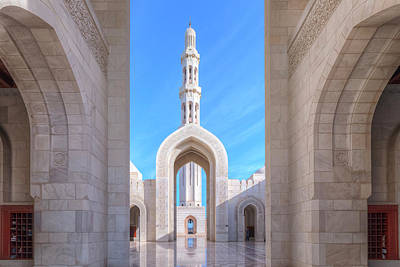 Sultan Qaboos Grand Mosque - Oman Poster by Joana Kruse