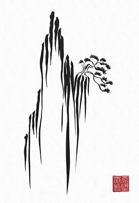 Sumi-e - Bonsai - One Poster by Lori Grimmett