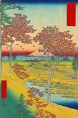 Sunset Hill Poster