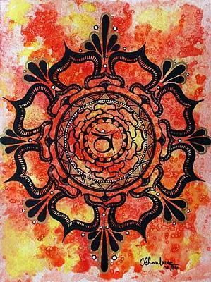 Svadhisthana Poster by Cassandra Chambers