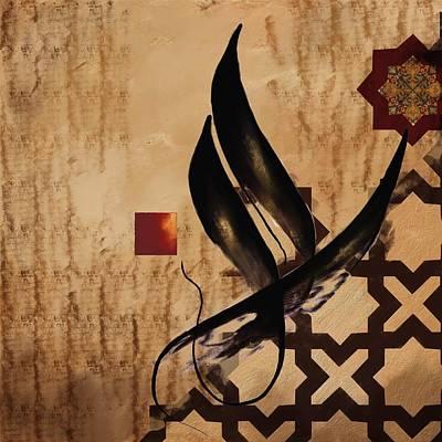Tc Allah Calligraphy 2 Poster