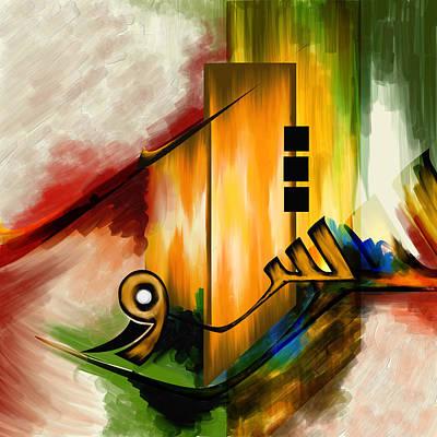 Tc Calligraphy 79 Ash Shakur Poster