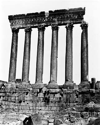 Temple Of Jupiter Colonnade, Baalbek Poster by Science Source