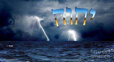 Tetragrammaton Poster