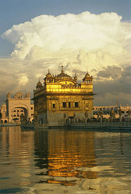 The 16-th Century Golden Temple Poster by Martin Gray