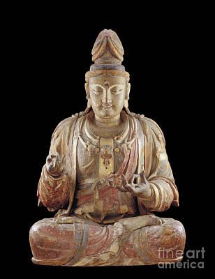 The Bodhisattva Guanyin Poster