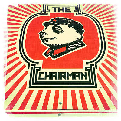 The Chairman Poster by Nina Prommer