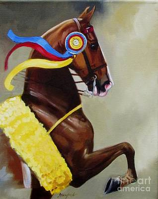 The Champion Poster by Janet  Crawford